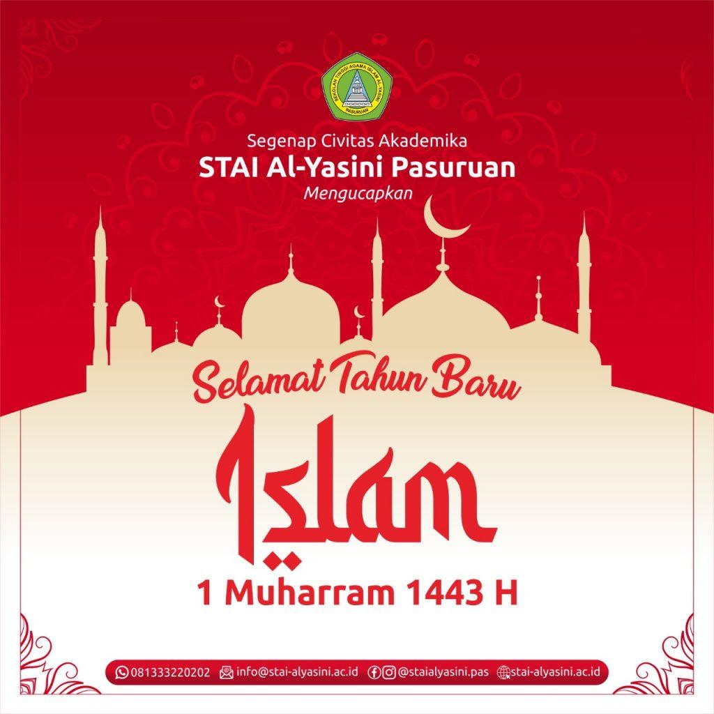 Tahun Baru Islam, Doa Akhir Tahun, Doa Awal Tahun, Amalan 1 Muharrom,